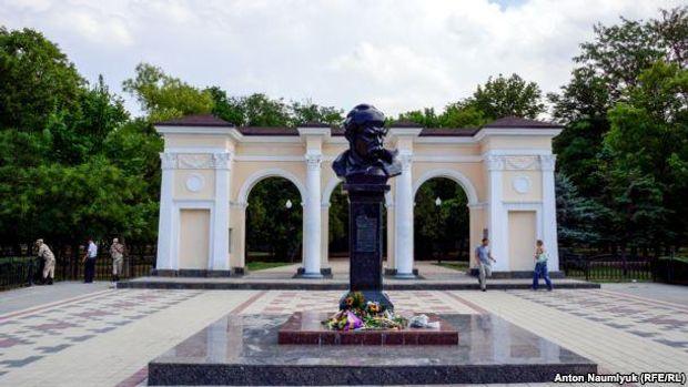Шевченко, Сімферополь, Крим