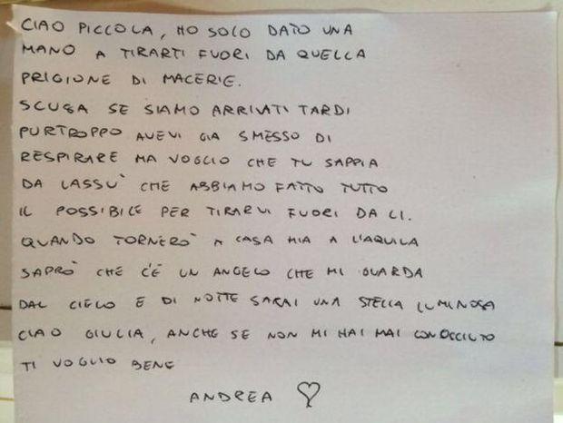 Джулія, Андреа, лист, Італія