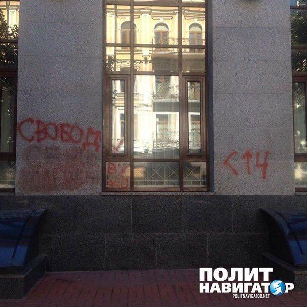 Київ, Росспівробітництво, C14