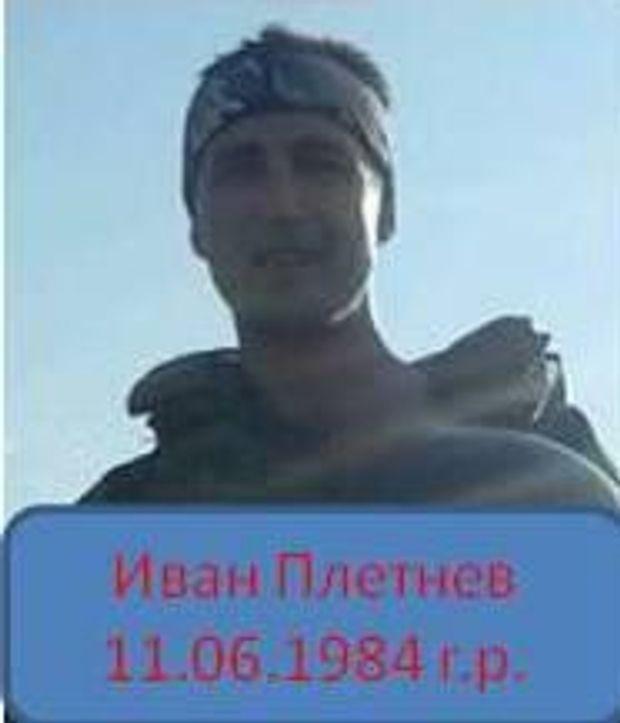 Плетньов, Росія, Донбас