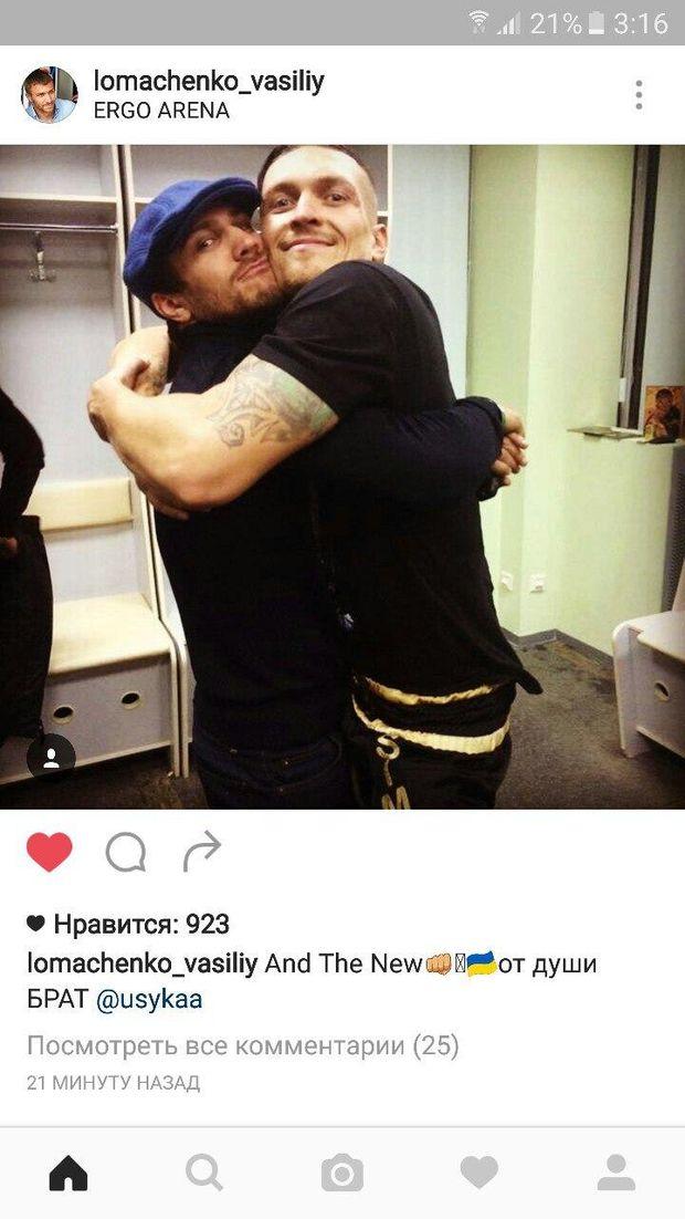 Ломаченко, Усик, бокс