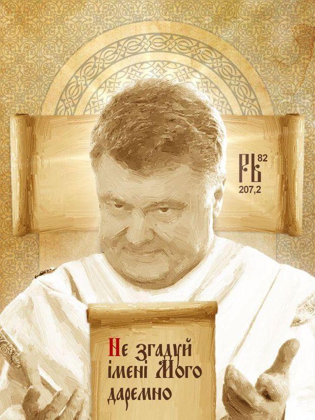 Губернатор Николаевщины Савченко попросит ВР распустить горсовет из-за отставки мэра Сенкевича - Цензор.НЕТ 44
