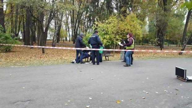 Самогубство, Київ, парк