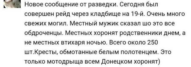 https//imagecdn1.luxnet.ua/tv24/resources/photos/news/620_DIR/201610/740542_1544423.jpg?201610113517