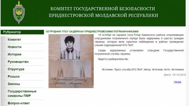 Вокупованій частині Молдови викрадено цілу групу українців