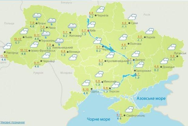 Вгосударстве Украина объявили штормовое предупреждение