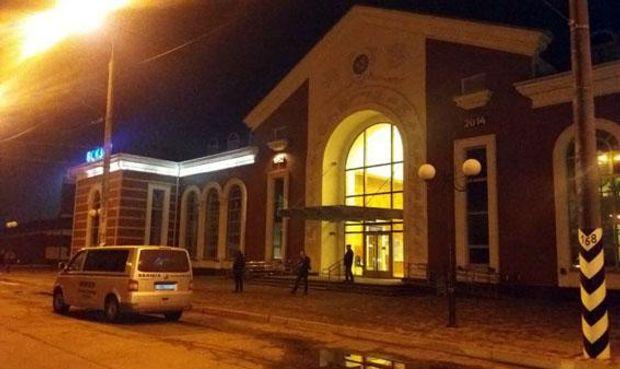Вокзал, Краматорськ, замінування