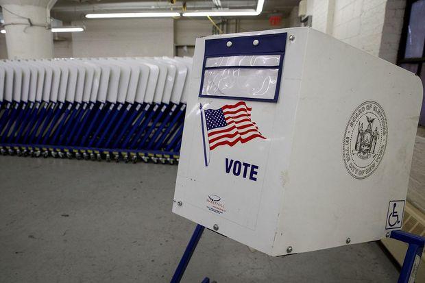 Президентські вибори у США