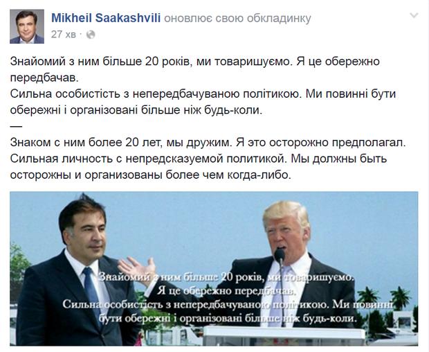 Спасибо ЕС за усиление санкционного давления на Россию, - Порошенко - Цензор.НЕТ 9483