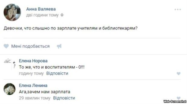 Луганск, деньги, бюджет