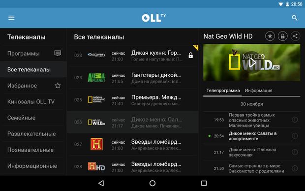 Oll.tv, онлайн, кино