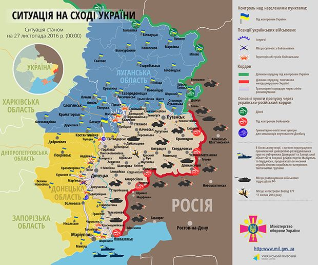 Донбас, Обстріли, ЗСУ, Міноборни