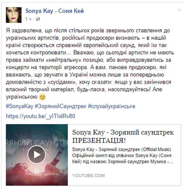 Нацсовет ТРВ не нашел существенных нарушений закона о квотах на украиноязычные песни за первый месяц его действия - Цензор.НЕТ 3740