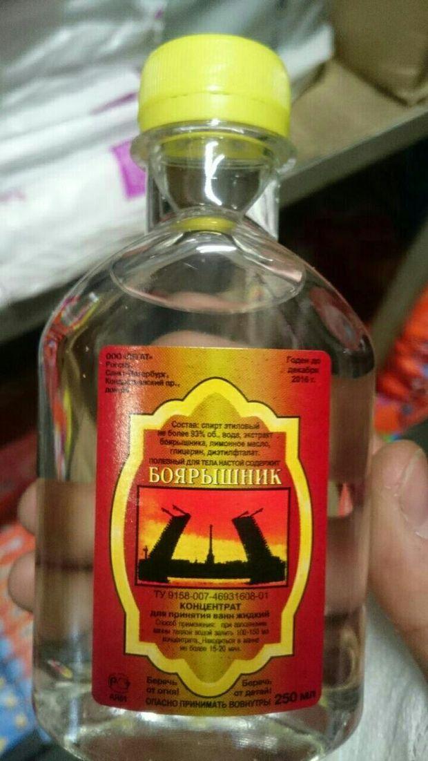 Бояришник, Росія, алкоголь
