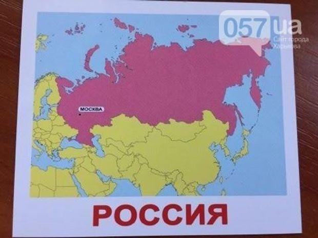 Крим, Україна, Росія