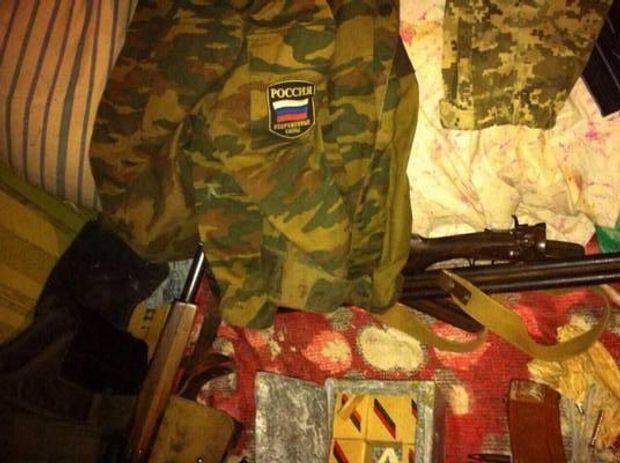 Форма, Росія, війна, Харків