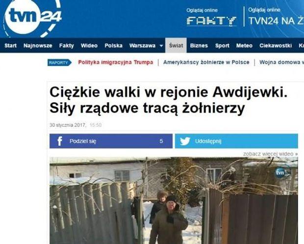 TVN, Польща, ЗМІ