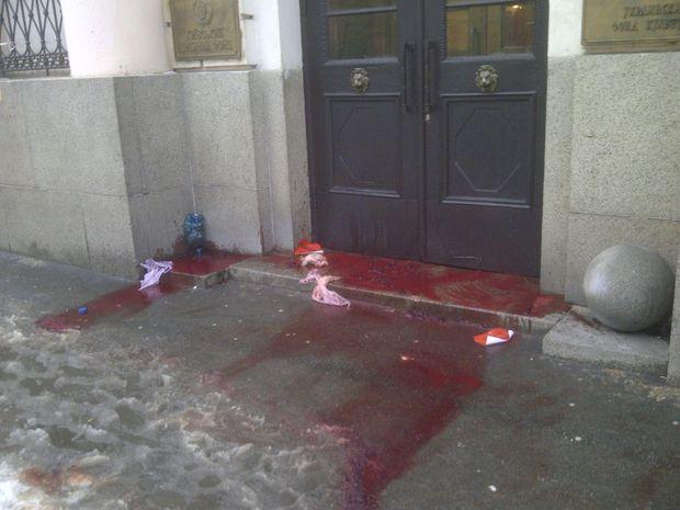 Інститут Нацпам'яті, напад, Київ