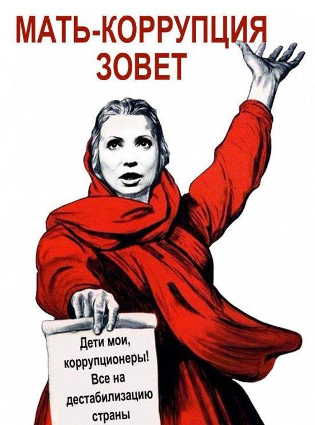 """Веселову исключили из фракции """"Самопомич"""" за поддержку закона о продлении особого статуса Донбасса - Цензор.НЕТ 3732"""