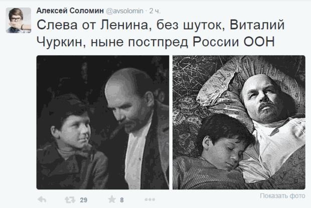 """""""Это попытка создать видимость мыслительного процесса"""", - постпред РФ в ООН о миротворческой миссии на Донбассе - Цензор.НЕТ 1240"""
