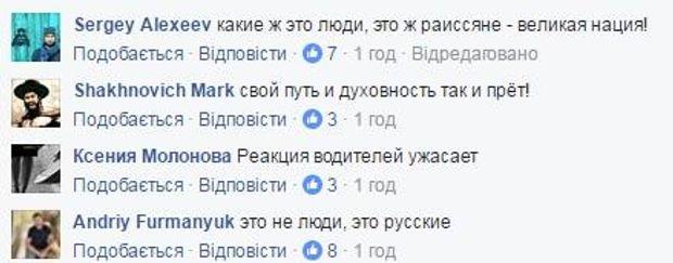 ДТП, Росія, Чита