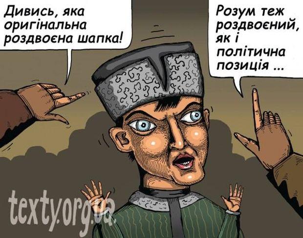 Джемилев о Савченко: Она не завербована - просто недопонимает, что делает - Цензор.НЕТ 3350