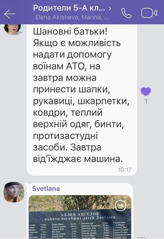 Сепаратизм, Київ