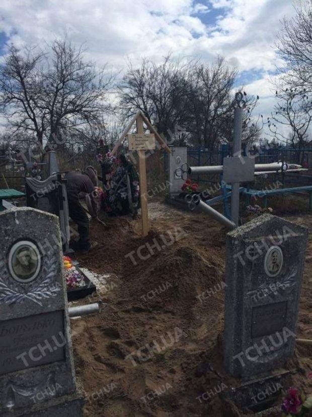 Вороненков, Паршов, Павлоград