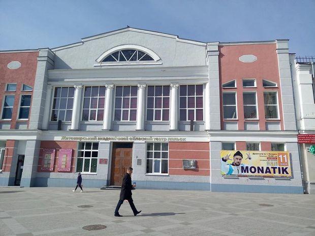 Monatik, Житомир, Гройсман