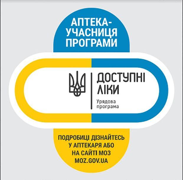 """У троих террористов """"ДНР"""" обнаружен туберкулез, в том числе и в открытой форме, - ИС - Цензор.НЕТ 4227"""