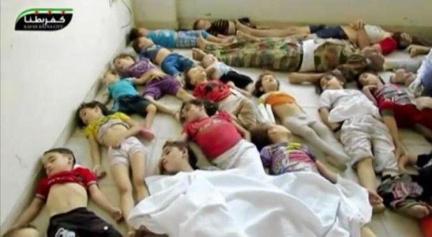 Сирія. Хімічна атака
