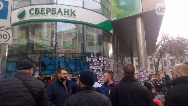 Сбербанк, Харків, блокування