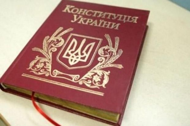 Право на звернення до Конституційного суду закріплене в Основному законі