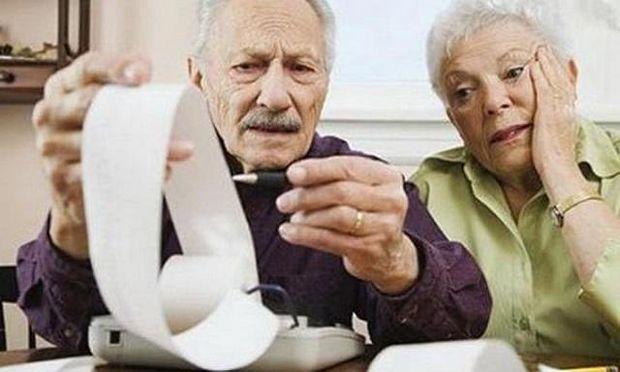 Какая пенсия в казахстане после 80 лет