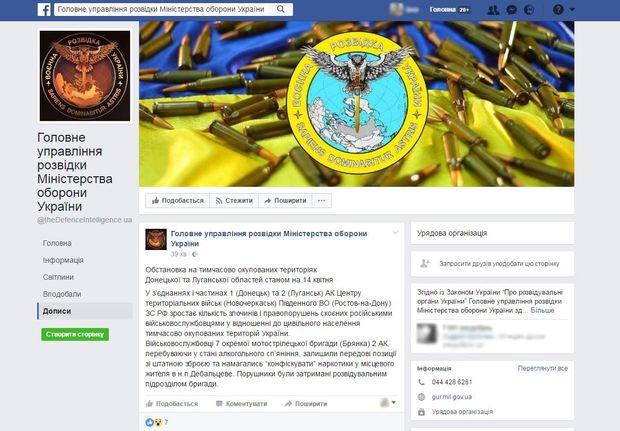 Розвідка повідомила про нові здлочини бойовиків на Донбасі