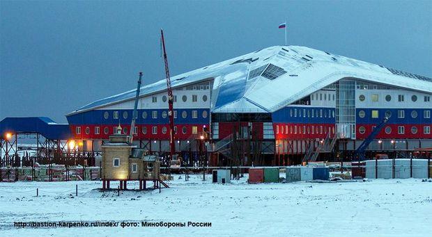 «Арктичний трилисник»: Росія вперше показала військову базу вАрктиці