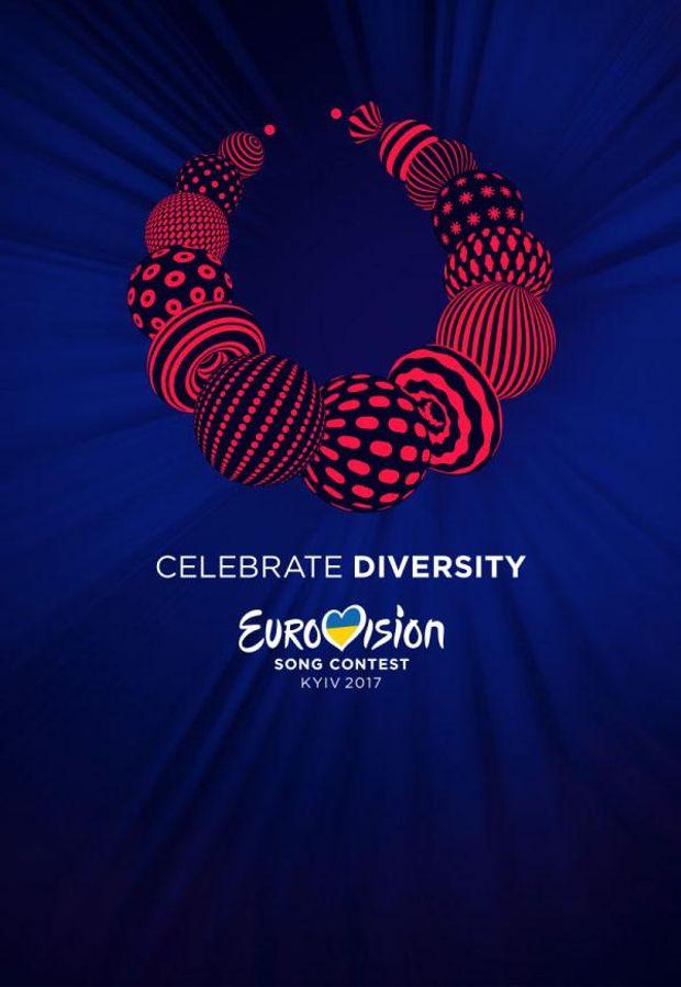 Логотип Євробачення 2017