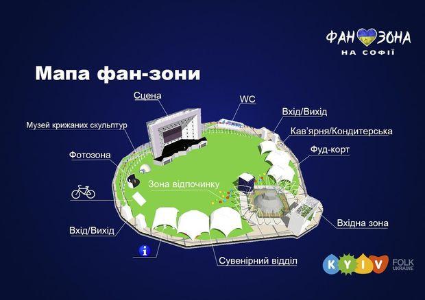 Фан-зона на Софійській площа