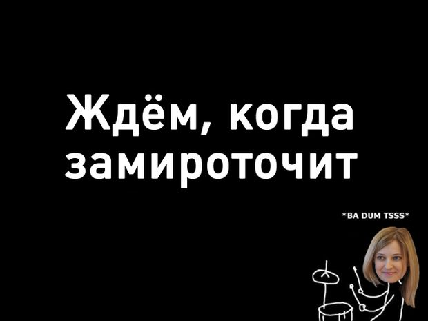 Рузвельт, Ялта, Крим