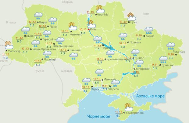 Прогноз погоди на 24 квітня