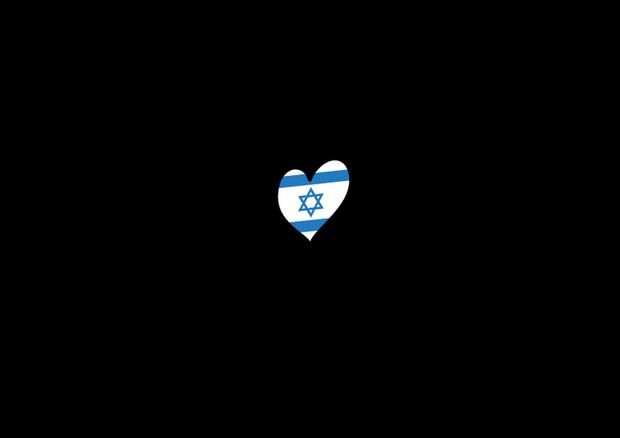 Ізраїль у статусі переможця відмовився від участі в конкурсі