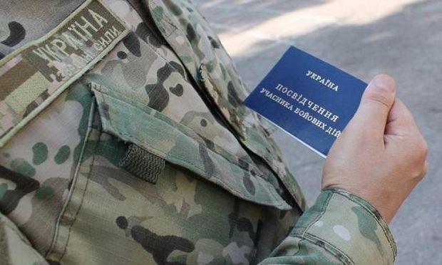 Одноразова виплата учасникам бойових дій: коли подавати документи