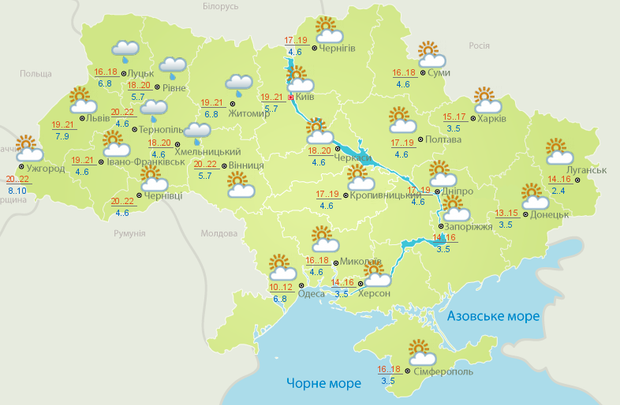 Прогноз погоди на 26 квітня