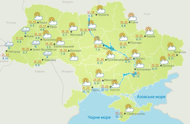 Прогноз погоди на вівторок, 2 травня