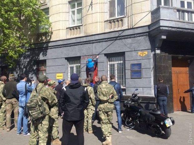 Жуков, Одеса, декомунізація