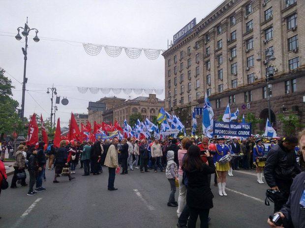 Мітинг на 1 травня у Києві