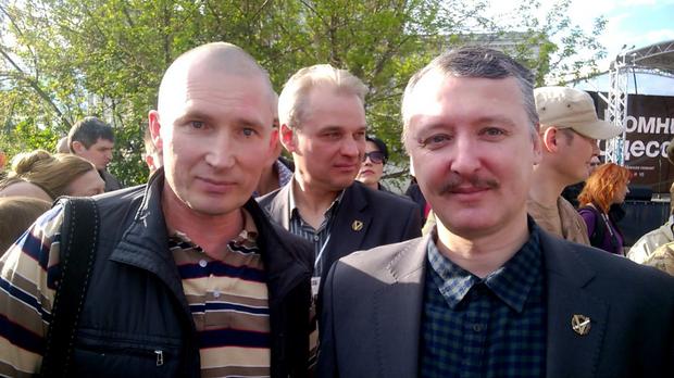 Кулаков, Гірків, Росія