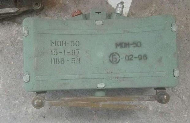 Російська міна, знайдена в зоні АТО