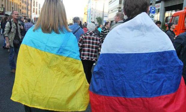 Етнічними українцями вважають себе більшість громадян України