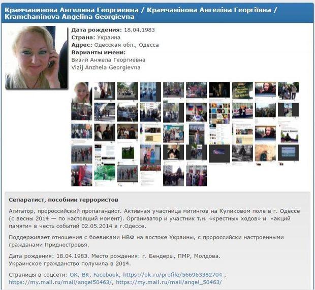 В Одесі затримали провокаторку